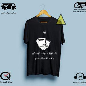 خرید تیشرت حصین