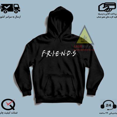 خرید هودی friends