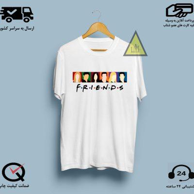 خرید تیشرت firends