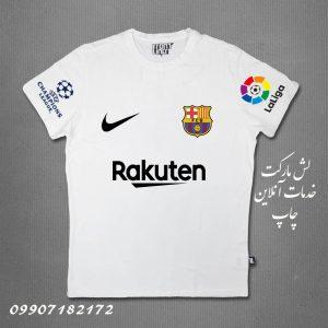 خرید تیشرت بارسلونا 2020