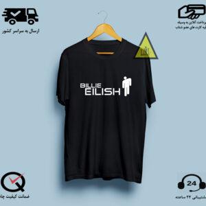 فروشگاه elish