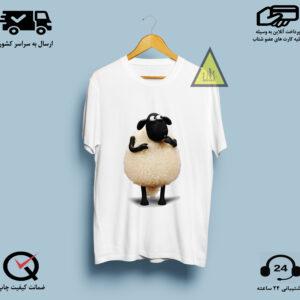تیشرت گوسفندان زبل