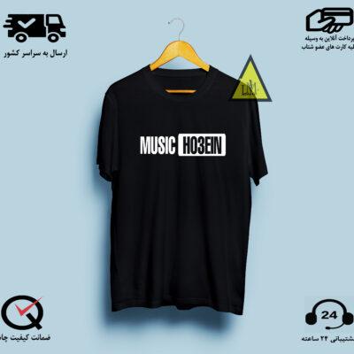 تیشرت موزیک حصین
